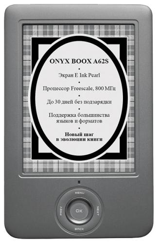 ONYX BOOX A62S Sherlock Holmes