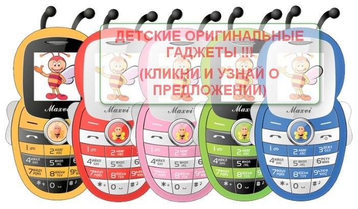 7fd3ab5df4801 Сотовые телефоны в Санкт-Петербурге, купить мобильные телефоны в Питере,  интернет-магазин ТелеГород